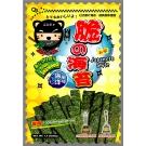 忍者貓厚片脆海苔-原味