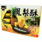 【忍者貓】台灣鳳梨酥