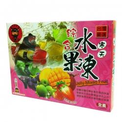 【忍者貓】寒天綜合水果凍
