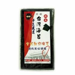 忍者貓頂級手工嚴選台灣海苔-辣味