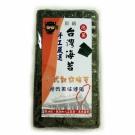 忍者貓頂級手工嚴選台灣海苔-泡菜口味