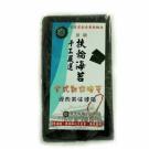 忍者貓台灣海苔-扶輪社紀念版(非賣品)